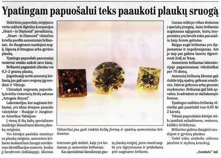 foreign news article telling the story about Heart In Diamond and cremation diamonds