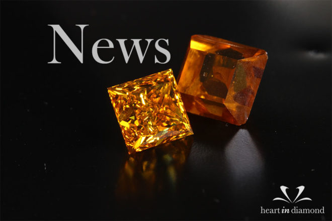 memorial diamond news cover image, showing 2 orange diamonds and the heart in diamond logo