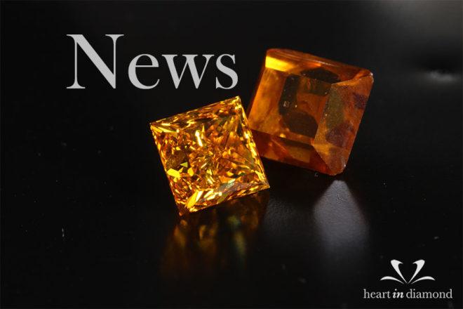 memorial diamond news cover image, showing 2 orange diamonds and the heart in diamond logo