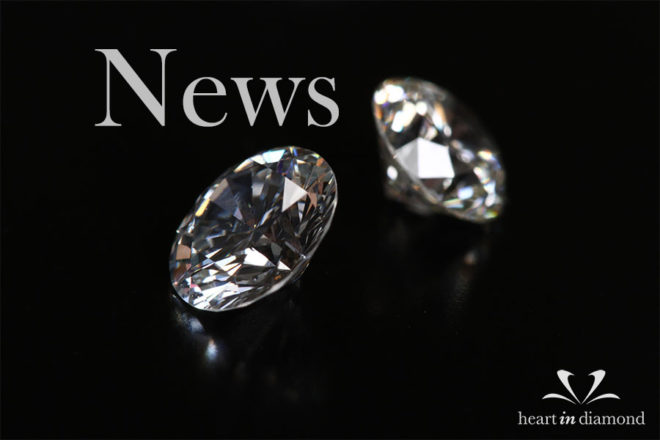 Diamond news cover image, showing 2 white memorial diamonds and the heart in diamond logo