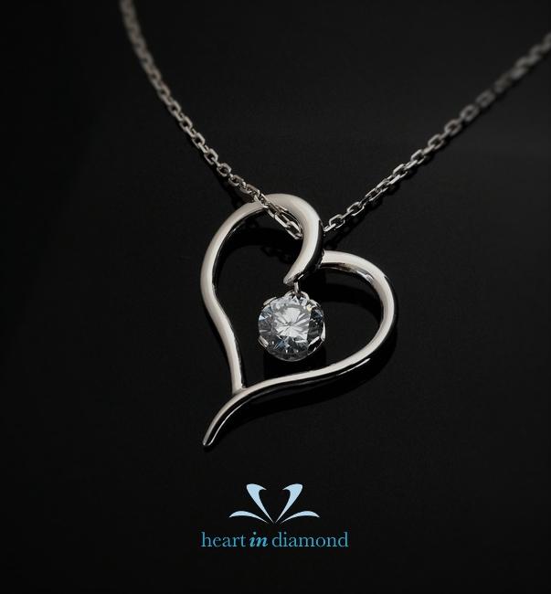 necklace_white_diamond